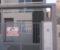 Dúplex en venta, Sheffield 663, Playa Unión